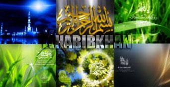 vista-islamic-wallpaper